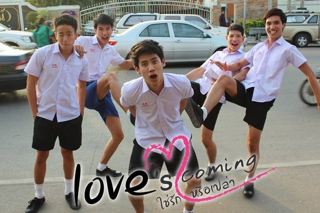 lovecoming3