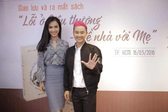 Thanh Duy (5)