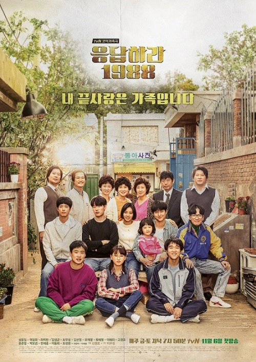 review-reply1988-20