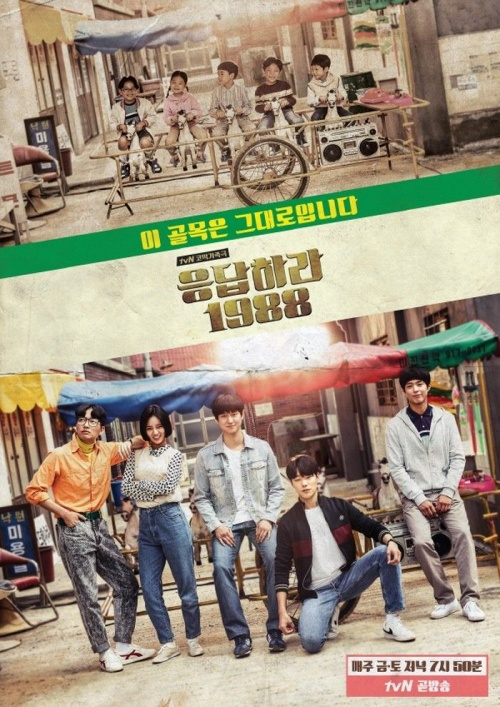 review-reply1988-23