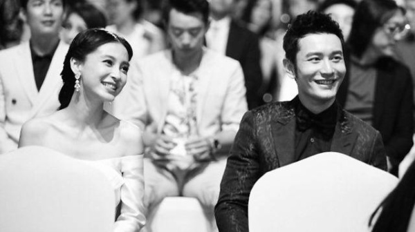 HAIKOU, CHINA - JUNE 07:  (CHINA OUT) Huang Xiaoming and Angelababy attend the Huayi Brothers 20th Anniversary Ceremony on June 7, 2014 in Haikou, Hainan Province of China.  (Photo by ChinaFotoPress/ChinaFotoPress via Getty Images)