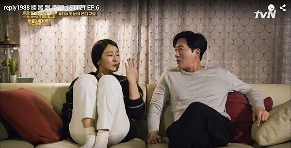 review-reply1988-16