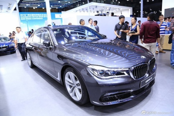 Xe BMW Ly Dich Phong