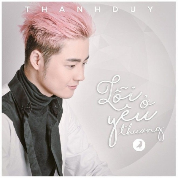 Thanh Duy (1)