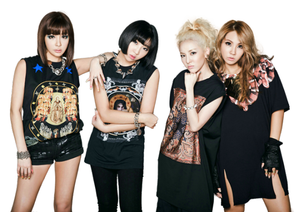 2ne1_png__render__by_gajmeditions-d6iqpe9