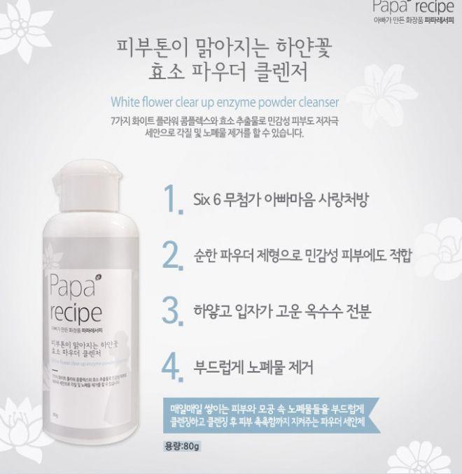 Bộ mỹ phẩm dạng bột Hàn Quốc, sản phẩm làm đẹp mới cho chị em-1