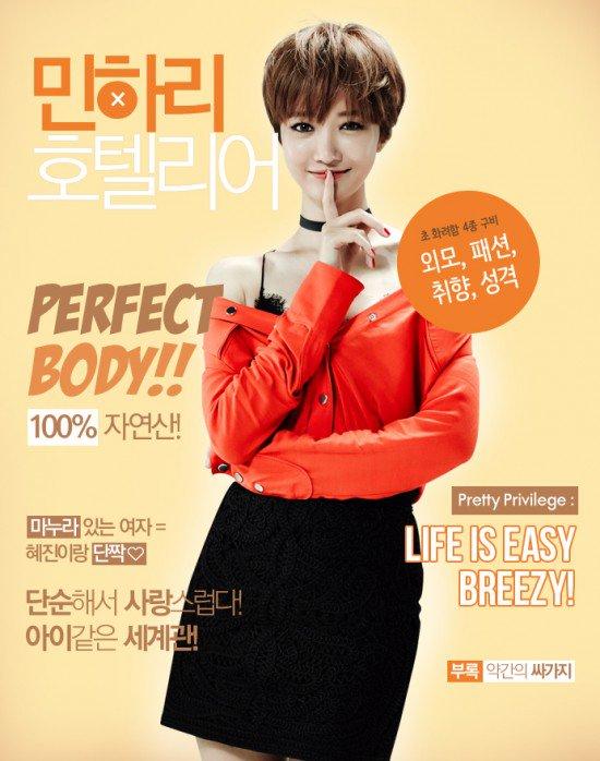"""Trái ngược hẳn với đẳng cấp """"sang chảnh""""của Hari (Koh Joon-Hee) trong <em>She Was Pretty.</em>"""