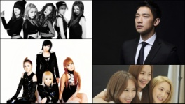 2ne1,4minute,kpop,miss-a
