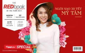 my-tam,special,tam-9,red-book-2018,redbook