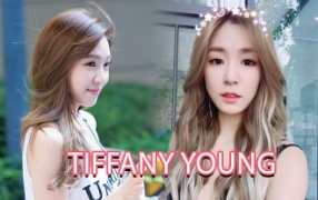 snsd,tiffany,tiffany-young