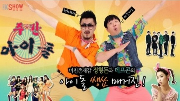 random-dance,thu-thach-kho-khan,weekly-idol