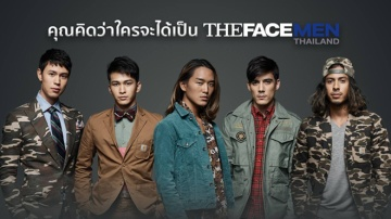 lukkade,moo,peach,the-face-men-thailand