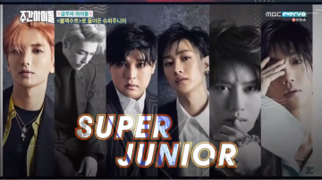 kpop-show,super-junior,weekly-idol