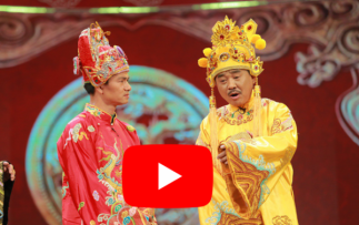 youtube,video,tao-quan-2018,tet-mau-tuat