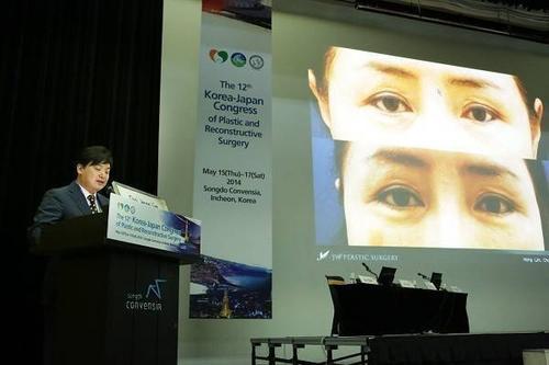 Tiến sĩ, bác sĩ Hong Lim Choi thường xuyên nhận lời mời giảng dạy, báo cáo chuyên đề về kỹ thuật tạo hình mắt trên khắp thế giới.