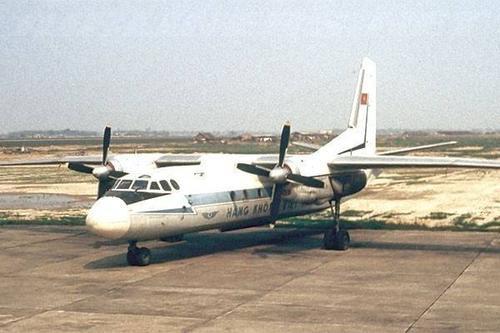 Máy bay AN24 có lịch trình bay từ Gia Lâm - Đà Nẵng - Tân Sơn Nhất.