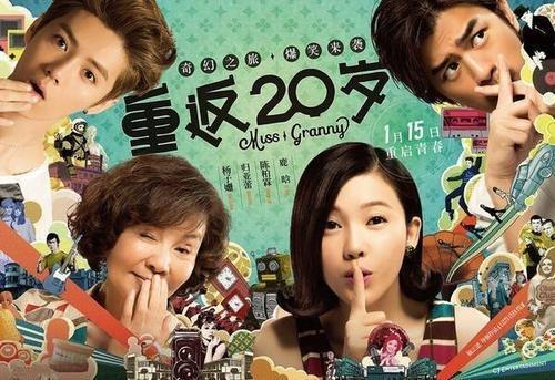 Bộ phim điện ảnh ăn khách Miss Granny làm lại từ bản Hàn cũng tạo nên cơn sốt phòng vé tại Trung Quốc