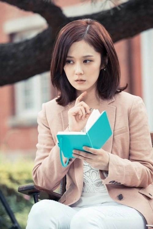 Jang Na Ra trong I Remember You
