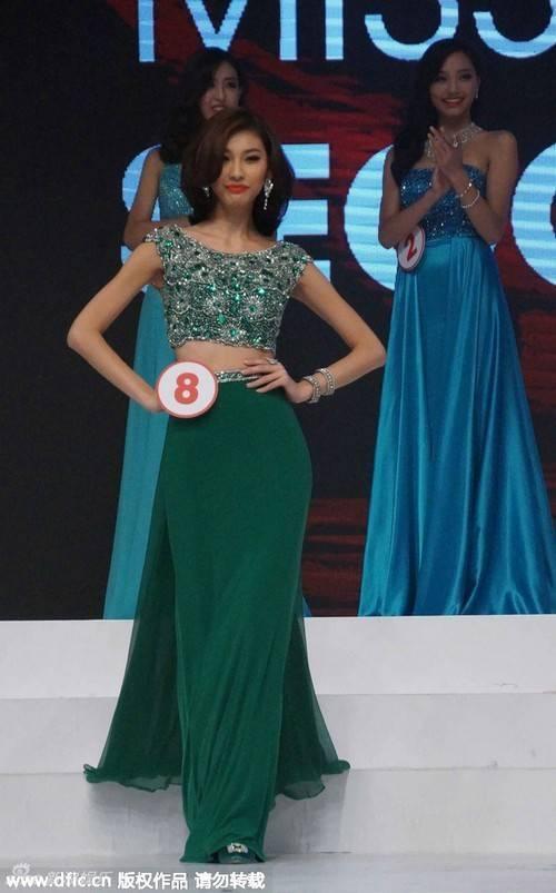 Người đẹp đến từ Nội Mông - Triệu Tân Vũ.