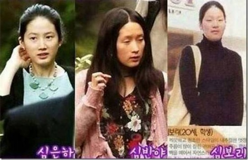 Minh tinh màn ảnh Hàn thập niên 90 Shim Eun Ha là chị của 2 cô em gái Shin Bo Ri và Shim Ban Ya. Cả hai đều kém sắc so với chị gái.