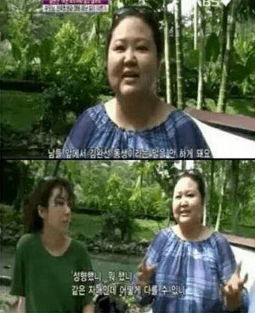 Nữ ca sĩ Kim Wan Sun khá gầy gò, trong khi đó em gái của cô mang thân hình đồ sộ và giản dị.