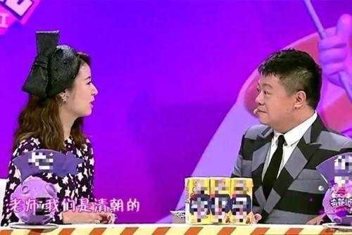 MC Đài Loan cố tình hỏi xoáy người đẹp nổi tiếng liên quan đến Phạm Băng Băng.