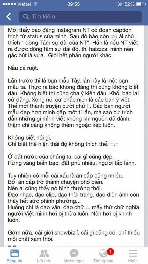 ngoc-trinh-dao-van-anh-hinh-anh_deuc_pviu