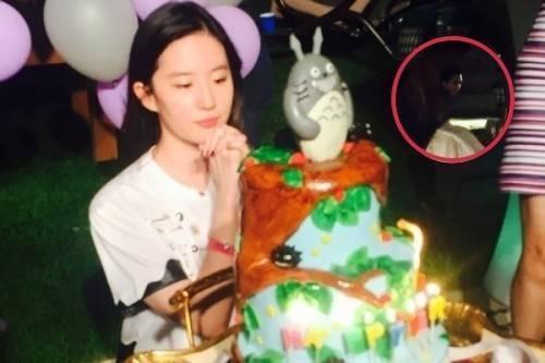Lưu Diệc Phi tổ chức sinh nhật tối 25/8.