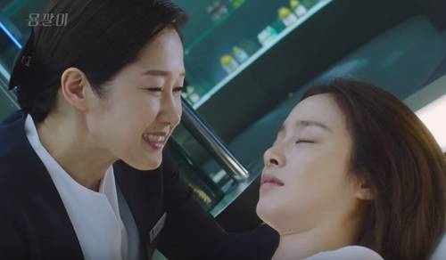 saostar-kim-tae-hee-bi-bat-tai-03