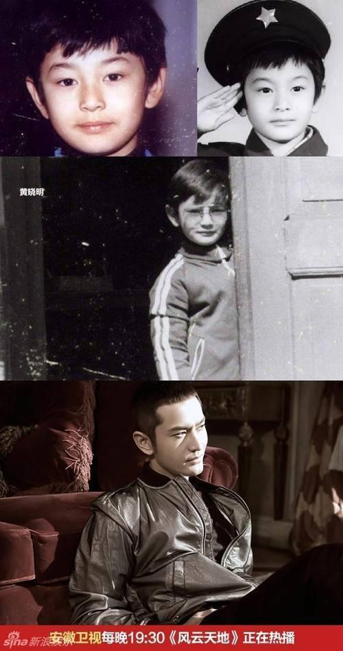 Huỳnh Hiểu Minh bầu bĩnh, đáng yêu thời thơ ấu. Khi xưa, tài tử không bao giờ nghĩ đến việc có thể thành sao.