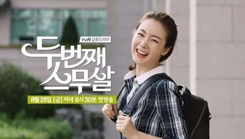 sao-han-cua-sung-lam-nu-sinh-11