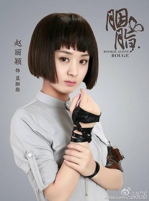 yen-chi-trieu-le-dinh-11