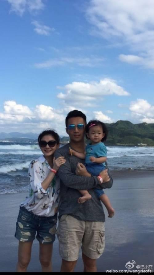 Gia đình Đại S - Uông Tiểu Phi hạnh phúc.