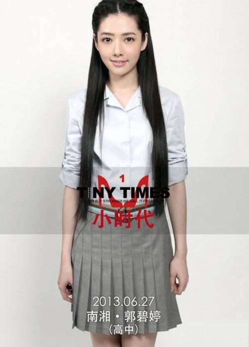 U40-hoa-ngu-cua-sung-lam-nu-sinh-09