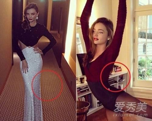 Miranda Kerr như dị dạng vì photoshop quá đà.