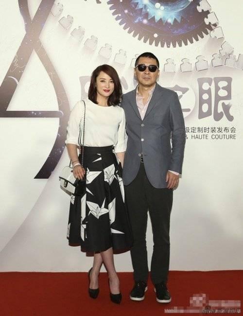 Vợ chồng Thủy Linh - Trần Kiến Bân.
