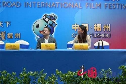 Victor Vũ (trái) trong buổi họp báo tại Trung Quốc ngày 24/9.
