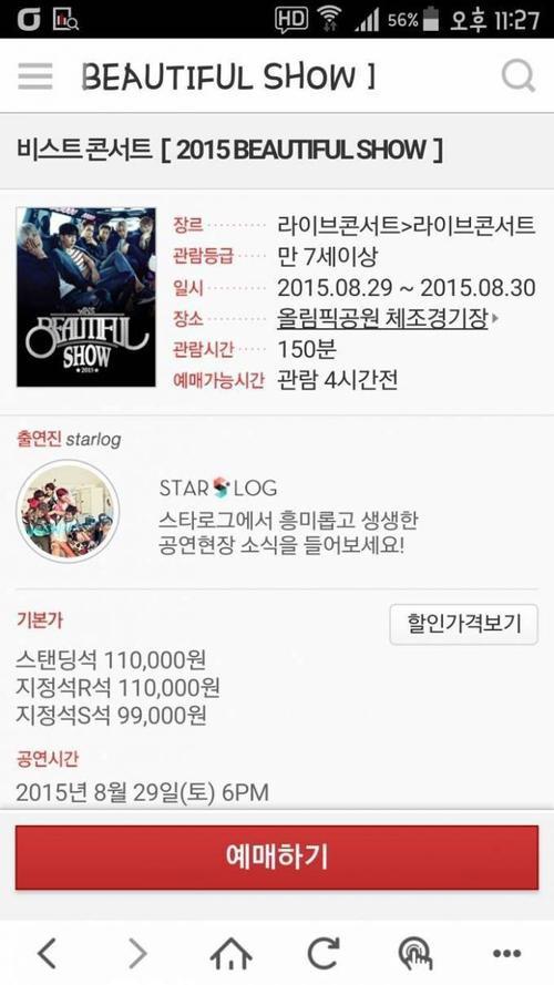 Cư dân mạng Hàn Quốc phàn nàn vì giá vé xem show diễn quá cao.