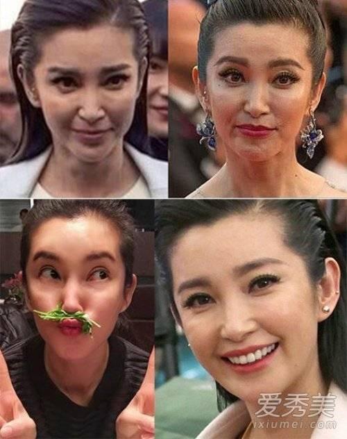 Lý Băng Băng cũng từng xấu hổ khi ảnh không qua chỉnh sửa của cô tại LHP Cannes bị công bố. Gương mặt nhăn nheo cùng đôi mắt đầy nếp chân chim đã tố cáo tuổi thật của người đẹp 41 tuổi.