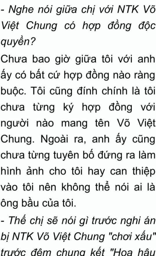 VVC 2