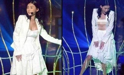 Lại một sự cố của Bá Chi. Trương Bá Chi và giây phút bị hớ hênh. Cô đang thay đồ chuẩn bị biểu diễn, bất ngờ được nâng lên sân khấu. Sự cố kỹ thuật khiến người đẹp đỏ bừng mặt.