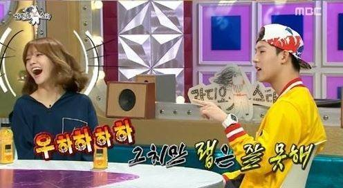Jimin (AOA) và Jooheon (Monsta X) đấu rap trong Radio Star.