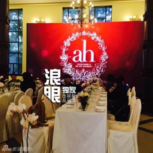 Không gian chính buổi tiệc cưới.