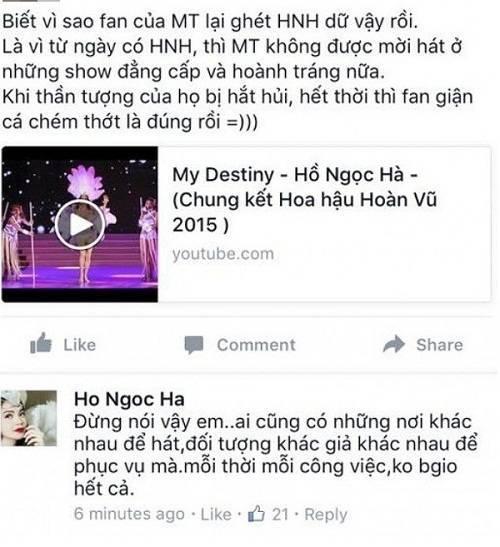 Hồ Ngọc Hà để lại bình luận nhắc khéo một fan vì người này có những lời lẽ không hay về Mỹ Tâm.