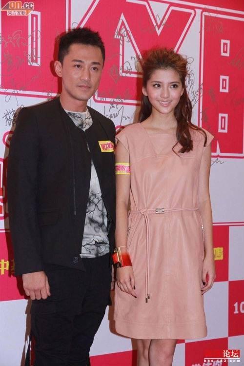Lâm Phong và Ngô Thiên Ngữ tính chuyện đám cưới. Ngô Thiên Ngữ sinh trưởng trong gia đình kinh tế thiếu thốn và cô cũng có sự nghiệp làng nhàng.