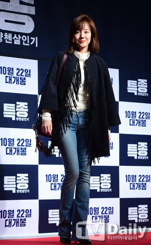 Ngôi sao Xin lỗi, anh yêu em Im Soo Jung.