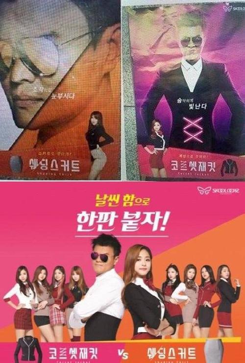 Quảng cáo của Park Jin Young và nhóm TWICE.