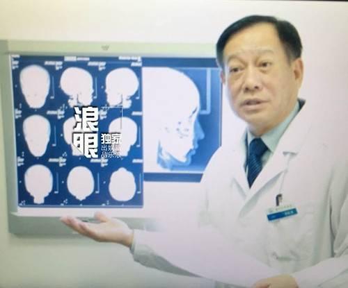Viện trưởng bệnh viện y học Trung Quốc công khai  kết quả chụp CT cắt lớp.