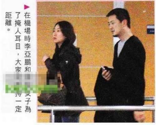 Lý Á Bằng khi còn trong cuộc hôn nhân với Vương Phi từng bị chụp lại cảnh đưa đón một cô gái trẻ vào khách sạn. Hình ảnh này khiến tài tử thời gian đó bị dư luận tẩy chay.