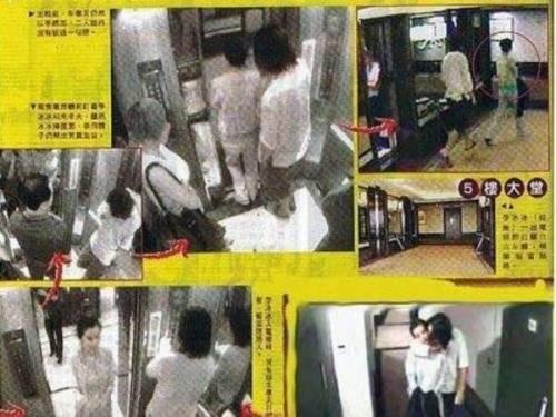Thời gian hợp tác chung, Lý Băng Băng và Chu Hiếu Thiên từng bị camera ghi lại cảnh đưa nhau vào khách sạn, có cử chỉ âu yếm công khai.
